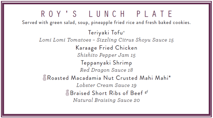 Roy's Lunch Menu
